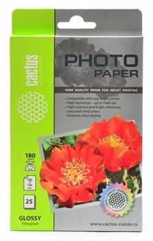 Фотобумага глянцевая Cactus CS-GA618025 10x15, 180г/м2, 25л. - фото 4505