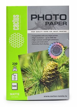 Фотобумага Cactus CS-MA6230500 10x15, 230г/м2, 500л., белый матовое для струйной печати - фото 4563