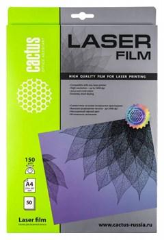 Пленка Cactus CS-LFA415050 A4, 150г/м2, 50л. для лазерной печати - фото 4606