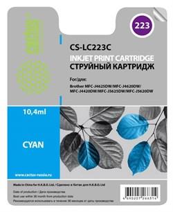 Струйный картридж Cactus CS-LC223C (LC-223C) голубой для принтеров DCP-J4120DW, MFC-J4420DW, J4620DW (550 стр.) - фото 4709