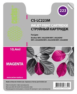 Струйный картридж Cactus CS-LC223M (LC-223M) пурпурный для принтеров DCP-J4120DW, MFC-J4420DW, J4620DW (550 стр.) - фото 4710