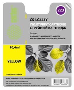 Струйный картридж Cactus CS-LC223Y (LC-223Y) желтый для принтеров DCP-J4120DW, MFC-J4420DW, J4620DW (550 стр.) - фото 4711