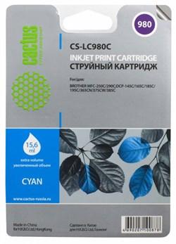 Струйный картридж Cactus CS-LC980C (LC-980C) голубой для принтеров DCP-145C, DCP-163C, DCP-165C, DCP-167C, DCP-195C, DCP-197C, DCP-365CN, DCP-375CW, DCP-377CW, MFC-250C, MFC-255CW, MFC-257CW, MFC-290C, MFC-295CN, MFC-297C (260 стр.) - фото 4716