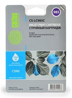 Струйный картридж Cactus CS-LC985C (LC-985C) голубой для принтеров DCP-J125, DCP-J140W, DCP-J315W, DCP-J515W, MFC-J220, MFC-J265W, MFC-J410, MFC-J415W (260 стр.) - фото 4822
