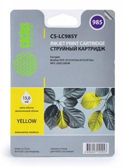 Струйный картридж Cactus CS-LC985Y (LC-985Y) желтый для принтеров DCP-J125, DCP-J140W, DCP-J315W, DCP-J515W, MFC-J220, MFC-J265W, MFC-J410, MFC-J415W (260 стр.) - фото 4826