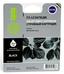 Струйный картридж Cactus CS-LC567XLBK (LC-567XLBK) черный увеличенной емкости для принтеров Brother MFC J2310,  MFC J2510 (1'200 стр.) - фото 4828