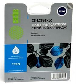 Струйный картридж Cactus CS-LC565XLC (LC-565XLC) голубой для принтеров MFC-J2310, MFC-J2510, MFC-J3520, MFC-J3720 (1200 стр.) - фото 4829