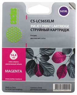 Струйный картридж Cactus CS-LC565XLM (LC-565XLM) пурпурный для принтеров MFC-J2310, MFC-J2510, MFC-J3520, MFC-J3721 (1200 стр.) - фото 4830