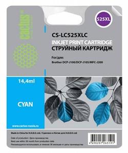Струйный картридж Cactus CS-LC525XLC (LC-525XLC) голубой для принтеров DCP-J100, DCP-J105, MFC-J200 (1300 стр.) - фото 4833
