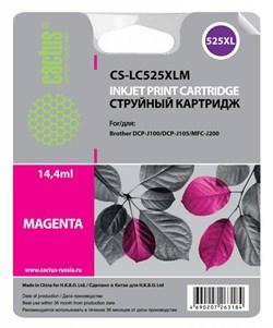 Струйный картридж Cactus CS-LC525XLM (LC525XL-M) пурпурный увеличенной емкости для принтеров Brother DCP J100, DCP J105, MFC J200 (14,4 мл) - фото 4834