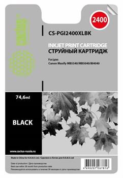 Струйный картридж Cactus CS-PGI2400XLBK (PGI-2400XL BK) черный для принтеров Canon MAXIFY iB4040, MB5040, MB5340 (2500 стр.) - фото 4836