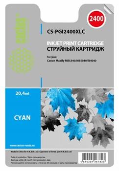 Струйный картридж Cactus CS-PGI2400XLC (PGI-2400XL C) голубой для Canon MAXIFY iB4040, iB4140, MB5040, MB5140, MB5340, MB5440 (20,4 мл) - фото 4837