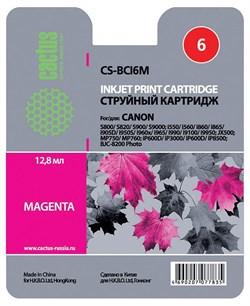 Струйный картридж Cactus CS-BCI6M (BCI-6M) пурпурный для Canon S800, S820, S900, S9000, i550, i560, i860, i865, i905d, i950s, i960x, i965, i990, i9100, i9950, JX500, MP750, MP760, iP600d, iP3000, iP600d, iP8500, BJC8200 (12 мл) - фото 4845
