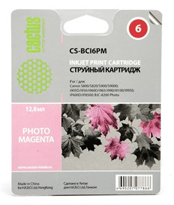 Струйный картридж Cactus CS-BCI6PM (4710A002) светло пурпурный для Canon S800, S820, S900, S9000, i550, i560, i860, i865, i905D, i950S, i960x, i965, i990, i9100, i9950, JX500, MP750, MP760, iP600D, iP3000, iP600D, iP8500, BJC-8200 (270 стр.) - фото 4849