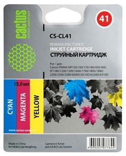 Струйный картридж Cactus CS-CL41 (0617B025) цветной для Canon Pixma MP150, MP160, MP170, MP180, MP210, MP220, MP450, MP460, MP470, iP1200, iP1300, iP1600, iP1700, iP1800, iP1900 (275 стр.) - фото 4857