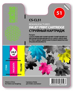 Струйный картридж Cactus CS-CL51 (CL-51) цветной для Canon Pixma iP2200, iP2400, iP6210, iP6210d, iP6220, iP6310, iP6310d, MP150 MultiPass, MP160 MultiPass, MP170 MultiPass, MP180, MP450 MultiPass, MP450x, MP460, MX300, MX310 (330 стр.) - фото 4861