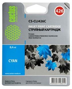 Струйный картридж Cactus CS-CLI426C (4557B001) голубой для Canon Pixma iP4840, iP4940, iX6540, MG5140, MG5240, MG5340, MG6140, MG6240, MG8140, MG8240, MX714, MX884, MX894 (450 стр.) - фото 4869