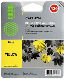 Струйный картридж Cactus CS-CLI426Y (CLI-426Y) желтый для принтеров Canon Pixma iP4840, iP4940, iX6540, MG5140, MG5240, MG5340, MG6140, MG6240, MG8140, MG8240, MX884 (450 стр.) - фото 4877