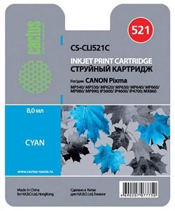 Струйный картридж Cactus CS-CLI521C (2934B004) голубой для Canon Pixma iP3600, iP4600, iP4600x, iP4700, MP310, MP310x, MP550, MP560, MP620, MP620B, MP630, MP640, MP660, MP980, MP990, MX860, MX870 (310 стр.) - фото 4885