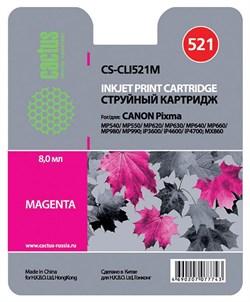 Струйный картридж Cactus CS-CLI521M (CLI-521M) пурпурный для Canon Pixma iP3600, iP4600, iP4600x, iP4700, MP310, MP310x, MP540, MP540X, MP550, MP560, MP620, MP620b, MP630, MP640, MP660, MP980, MP990, MX860, MX870 (310 стр.) - фото 4886