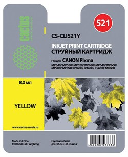Струйный картридж Cactus CS-CLI521Y (CLI-521Y) желтый для Canon Pixma iP3600, iP4600, iP4600x, iP4700, MP310, MP310x, MP540, MP540X, MP550, MP560, MP620, MP620b, MP630, MP640, MP660, MP980, MP990, MX860, MX870 (8,4 мл) - фото 4887
