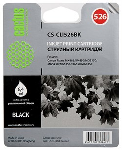 Струйный картридж Cactus CS-CLI526BK (4540B001) черный для Canon Pixma MX885, IP4850, MG5150, MG5250, MG6150, IX6550, MG8150 (500 стр.) - фото 4891