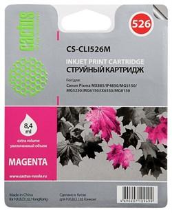 Струйный картридж Cactus CS-CLI526M (4542B001) пурпурный для Canon Pixma MX885, IP4850, MG5150, MG5250, MG6150, IX6550, MG8150 (500 стр.) - фото 4895