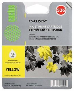 Струйный картридж Cactus CS-CLI526Y (4543B001) желтый для Canon Pixma MX885, IP4850, MG5150, MG5250, MG6150, IX6550, MG8150 (500 стр.) - фото 4899