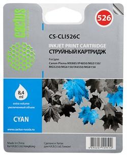 Струйный картридж Cactus CS-CLI526С (CLI-526С) голубой для принтеров Canon Pixma MX885, IP4850, MG5150, MG5250, MG6150, IX6550, MG8153 (500 стр.) - фото 4903