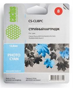 Струйный картридж Cactus CS-CLI8PC (CLI-8PC) светло голубой для принтеров Canon Pixma iP6600, iP6600d, iP6700, iP6700d, MP960, MP970, PRO 9000, PRO9000 Mark II (450 стр.) - фото 4918
