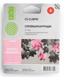 Струйный картридж Cactus CS-CLI8PM (0625B001) светло пурпурный для Canon Pixma iP4200, iP4300, iP4500, iP5100, iP5200, iP5300, iP6600, iP6700, iP7500, iP7600, MP500, MP530, MP600, MP610, MP800, MP810, MP830, MP950, MP960, MP970, MX850, PRO-9000 (450 стр.) - фото 4922