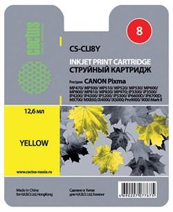 Струйный картридж Cactus CS-CLI8Y (0623B024) желтый для Canon Pixma iP4200, iP4300, iP4500, iP5100, iP5200, iP5300, iP6600, iP6700, iP7500, iP7600, MP500, MP530, MP600, MP610, MP800, MP810, MP830, MP950, MP960, MP970, MX850, PRO-9000 (490 стр.) - фото 4926