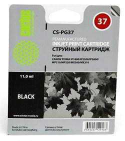 Струйный картридж Cactus CS-PG37 (2145B005) черный для Canon Pixma iP1800, iP1900, iP2500, iP2600, MP140, MP190, MP210, MP220, MP470, MX300 (220 стр.) - фото 4931