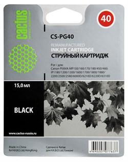 Струйный картридж Cactus CS-PG40 (PG-40) черный для принтеров Canon Fax JX200, JX210, JX210p, JX500, JX510, JX510p, Pixma iP1200, iP1300, iP1600, iP1700, iP1800, iP1900, iP2200, iP2500, iP2600, MP140, MP150, MP160, MP170, MP180, MP190, MP210, MP220, MP4 - фото 4935