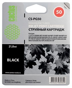 Струйный картридж Cactus CS-PG50 (0616B001) черный для Canon Fax JX200, JX210, JX210p, JX500, JX510, JX510p; Canon Pixma iP2200, iP2400, MP150 MultiPass, MP160 MultiPass, MP170 MultiPass, MP180, MP450 MultiPass, MP450x, MP460, MX300, MX310 (520 стр.) - фото 4939