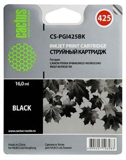 Струйный картридж Cactus CS-PGI425BK (4532B001) черный для Canon Pixma iP4840, iP4940, iX6540, MG5140, MG5240, MG5340, MG6140, MG6240, MG8140, MG8240, MX714, MX884, MX894 (350 стр.) - фото 4943