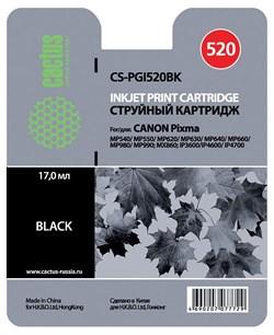 Струйный картридж Cactus CS-PGI520BK (PGI-520Bk) черный для Canon Pixma iP3600, iP4600, iP4600x, iP4700, MP540, MP540x, MP550, MP560, MP620, MP620B, MP630, MP640, MP660, MP980, MP990, MX860, MX870 (350 стр.) - фото 4947