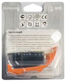 Струйный картридж Cactus CS-PGI520BK (2932B004) черный для Canon Pixma iP3600, iP4600, iP4600x, iP4700, MP540, MP540x, MP550, MP560, MP620, MP620B, MP630, MP640, MP660, MP980, MP990, MX860, MX870 (350 стр.) - фото 4950