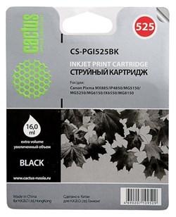 Струйный картридж Cactus CS-PGI525BK (PGI-525BK) черный для принтеров Canon Pixma MX885, IP4850, MG5150, MG5250, MG 6150, IX6550, MG8150 (1500 стр.) - фото 4951