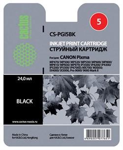 Струйный картридж Cactus CS-PGI5BK (0628B024) черный для Canon Pixma iP3300, iP3500, iP4200, iP5200, iP5200r, iP5300, iP7500, iP7600, iX4000, iX5000, MP500, MP510, MP520, MP530, MP600, MP600R, MP800,MP950, MP960, MP970, MX700, MX850 (360 стр.) - фото 4955