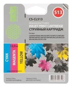 Струйный картридж Cactus CS-CL513 (CL-513) цветной для Canon Pixma iP2700, MP230, MP235, MP240, MP250, MP260, MP270, MP280, MP282, MP330, MP480, MP490, MP495, MX320, MX330, MX340, MX350, MX360, MX410, MX420 (12 мл) - фото 4957