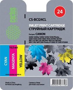 Струйный картридж Cactus CS-BCI24CL (6882A009) цветной для Canon BJ-i250, i320, i350, i450, i455, i470, i475, BJ-S200, S300, S330; Pixma iP1000, iP1500, iP2000, MP110, MP130, MP410, MP430; SmartBase MP360, MP370, MP390, MPC190, MPC200 (120 стр.) - фото 4958