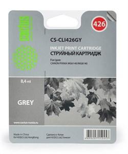 Струйный картридж Cactus CS-CLI426GY (4560B001) серый для Canon Pixma MG6140, MG6240, MG8140, MG8240, MX714, MX884, MX894 (185 стр.) - фото 4974
