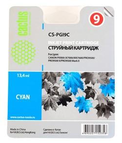 Струйный картридж Cactus CS-PGI9C (1035B001) голубой для Canon Pixma iX7000, MX7600, PRO-9500, PRO9500 Mark II (650 стр.) - фото 4991