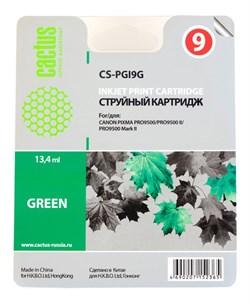 Струйный картридж Cactus CS-PGI9G (PGI-9G) зеленый для принтеров Canon Pixma iX7000, MX7600, PRO 9500, PRO9500 Mark II (650 стр.) - фото 4997