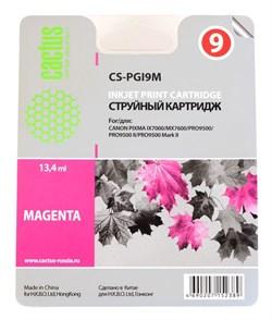 Струйный картридж Cactus CS-PGI9M (1036B001) пурпурный для Canon Pixma iX7000, MX7600, PRO-9500, PRO9500 Mark II (650 стр.) - фото 5009