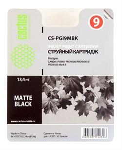 Струйный картридж Cactus CS-PGI9MBK (PGI-9MBK) матовый черный для принтеров Canon Pixma iX7000, MX7600, PRO 9500, PRO9500 Mark II (650 стр.) - фото 5015