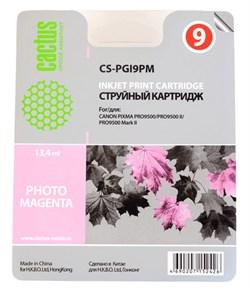 Струйный картридж Cactus CS-PGI9PM (PGI-9PM) фото пурпурный для принтеров Canon Pixma iX7000, MX7600, PRO 9500, PRO9500 Mark II (650 стр.) - фото 5031