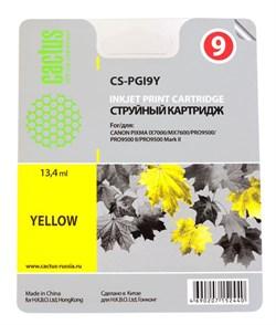 Струйный картридж Cactus CS-PGI9Y (1037B001) желтый для Canon Pixma iX7000, MX7600, PRO-9500, PRO9500 Mark II (650 стр.) - фото 5043