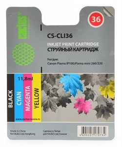 Струйный картридж Cactus CS-CLI36 (CLI-36) цветной для Canon Pixma iP100, iP110, Mini 260, Mini 320 (100 стр.) - фото 5051